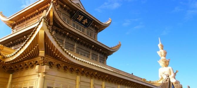 Que visiter à Shangai