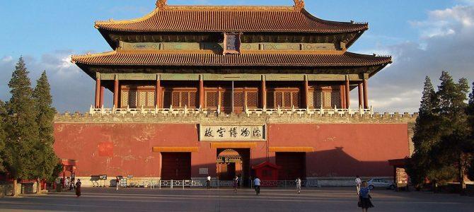 Préparez-vous pour le nouvel an chinois!